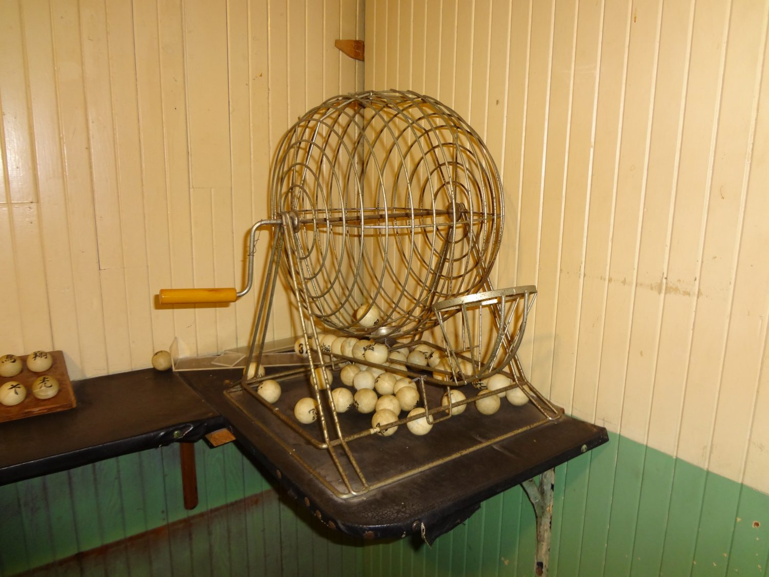 Chinese bingo game shown in the Dai Loy Museum