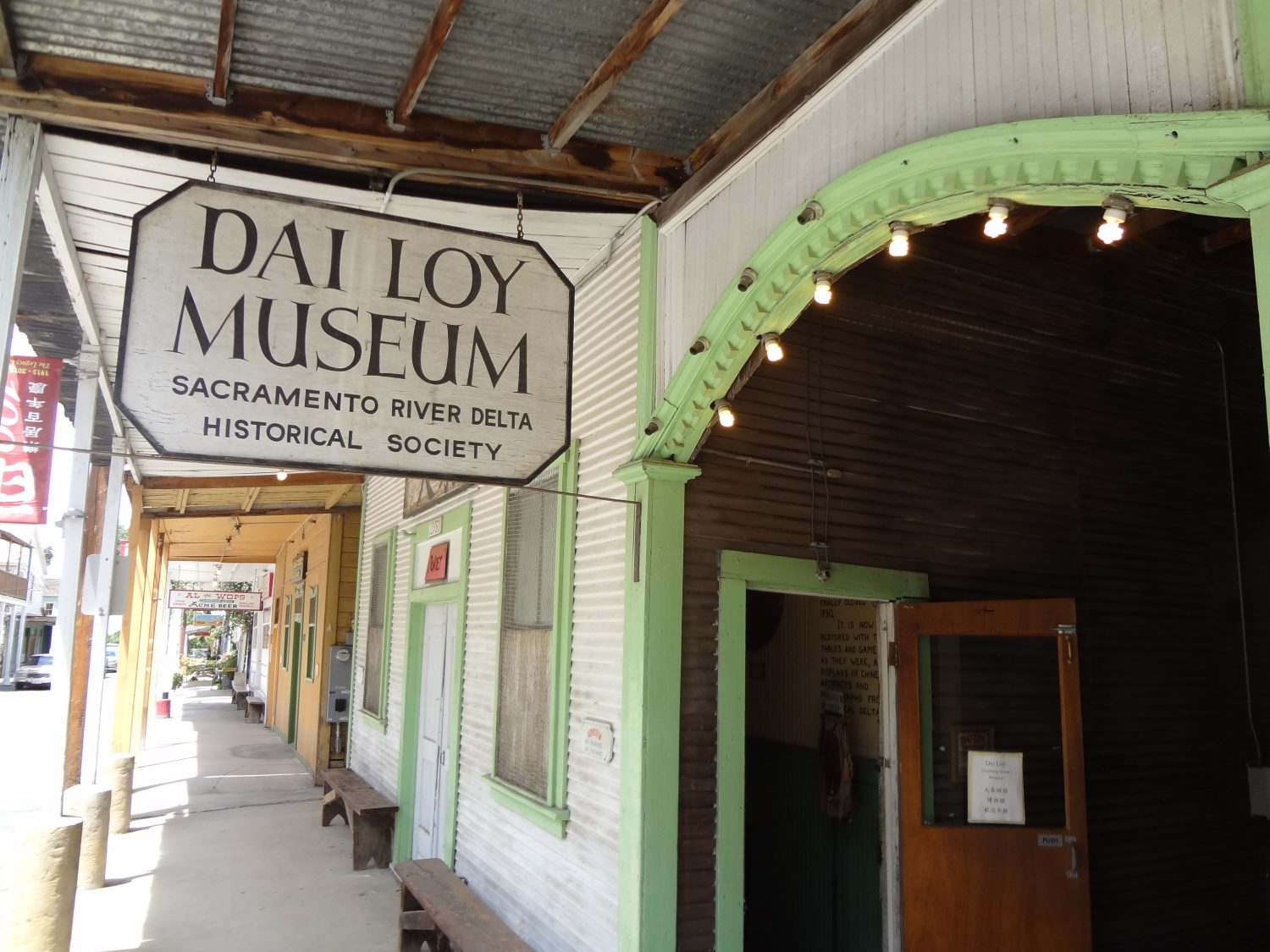 Dai Loy Museum sign