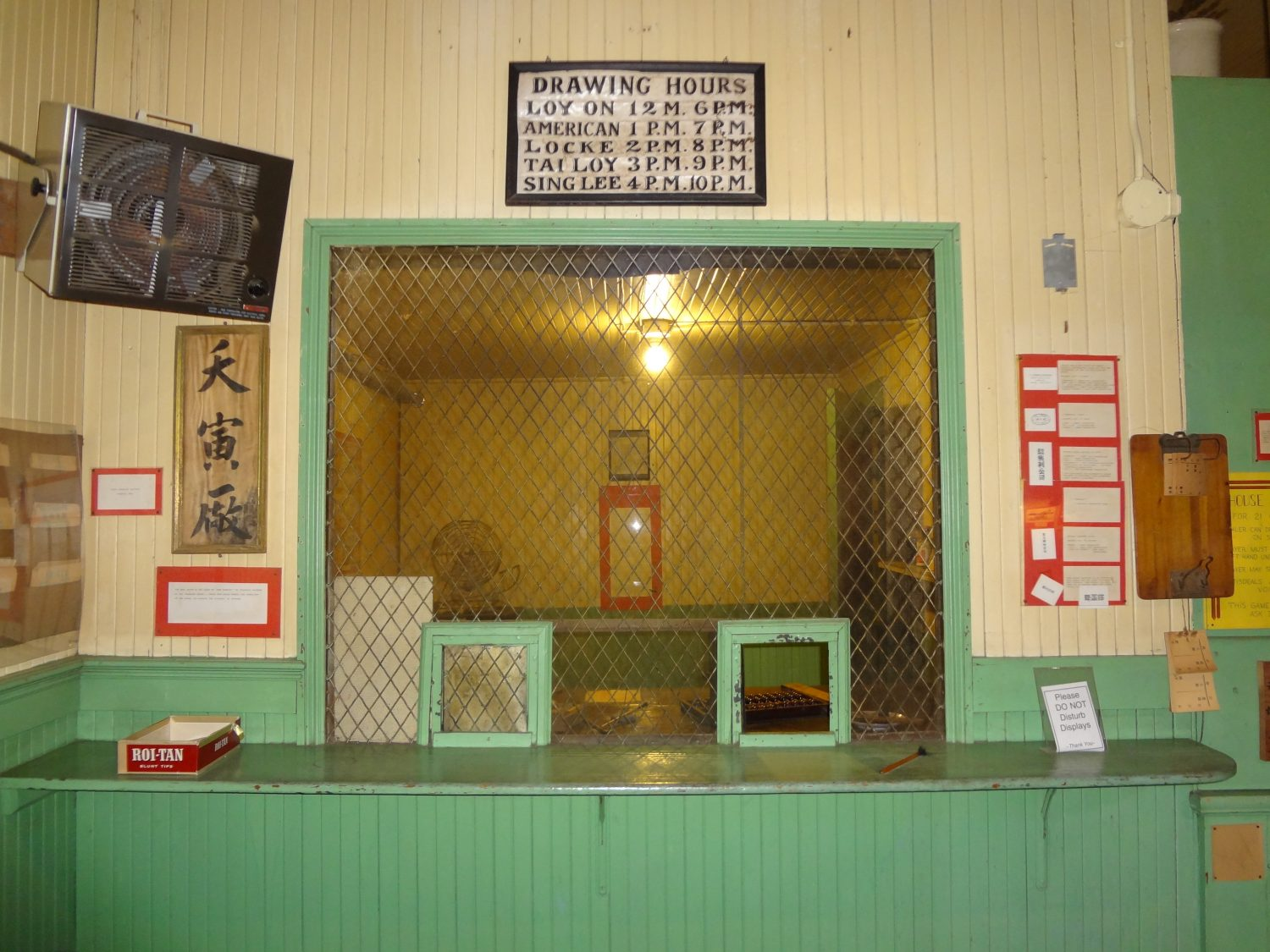 Lottery drawing booth in the Dai Loy Museum