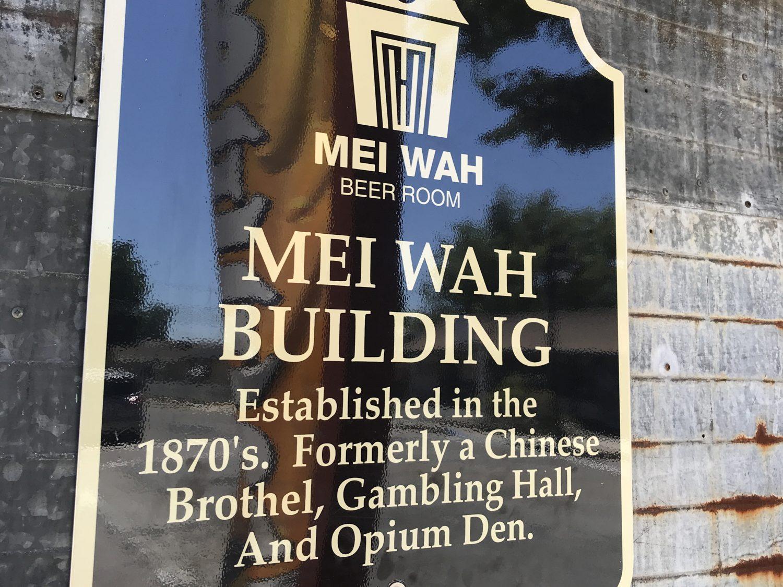 Isleton, CA, 53 Main Street, Mei Wah Building, Mei Wah Beer Room, sign, estabkushed 1870's, Chinese Brothel, Gambling Hall, Opium den