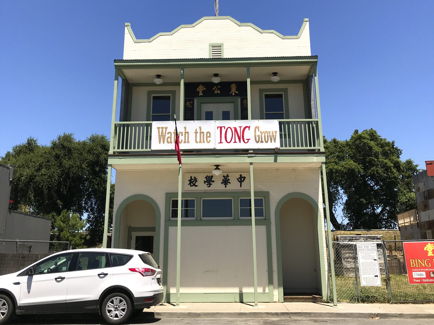 Iselton, CA, Watch the TONG Grow, Chinese building, restoration building, Chinese historical
