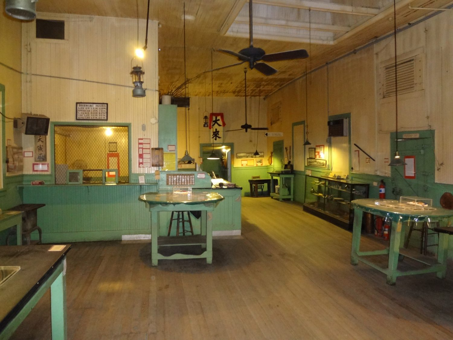 Interior view of the Dai Loy Museum
